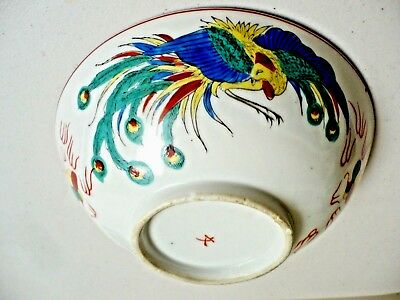 Very Rare Antique Asian Chinese Qianlong Period Bowl H/P Dragon And Bird Signed