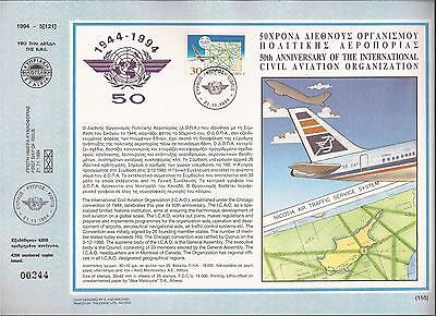 Cyprus Airways 1994 Civil Aviation-Icao-Aeroplane-Air Traffic-Airport Fd Card