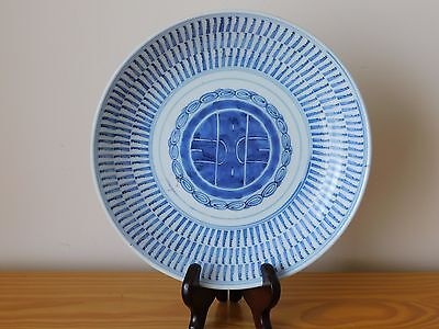 c.19th - Antique Chinese Qing Diana Cargo  Blue & White Porcelain Plate
