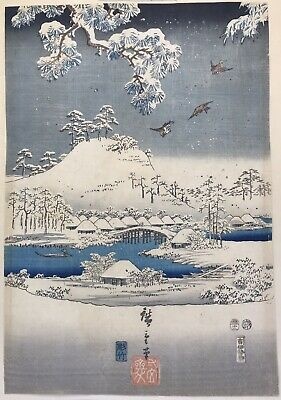 Original 1853 Utagawa Hiroshige Yuki No Nagame, Snow View Center Woodblock Print