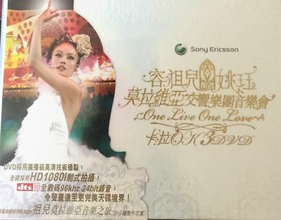 Joey Yung  - 容祖兒 One Live One Love Concert 2006 莫拉維亞交響樂團音樂(3DVD) Deluxe Edition