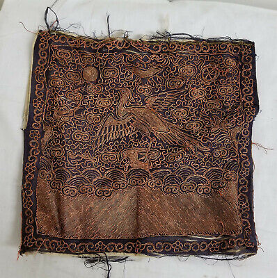 Antique Chinese Pair Silk Embroidered Gold Thread Mandarin Rank Badge Square