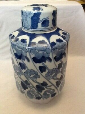 Large Chinese Round Jar With Lid. Blue and White Floral Design. Unusual.