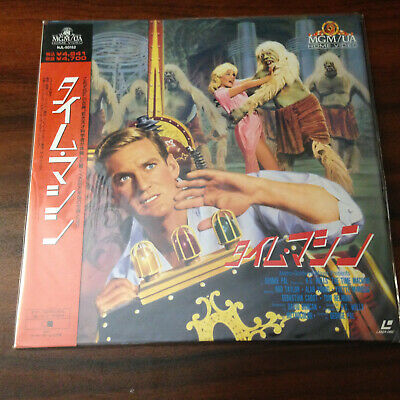 Laserdisc - The Time Machine NJL-50152  Japan Release
