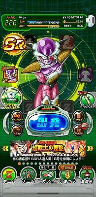 Dokkan Battle 2000+ Stone Account - Android - JP
