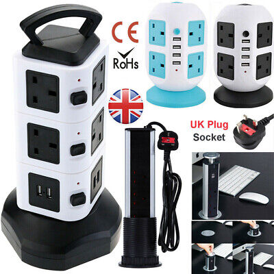 Extension Lead Cable Surge Protected Tower Power Socket + USB Port UK Plug 3M UK