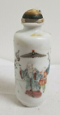Antique Chinese 19th Century Porcelain Snuff Bottle As Is Broken Famille Rose