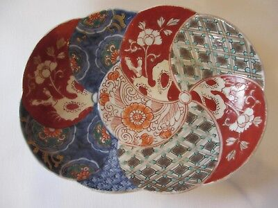RARE Old Antique Chinese  JAPANESE HAND PAINTED DISH OR BOWL  EARLY DYNASTY BOWL