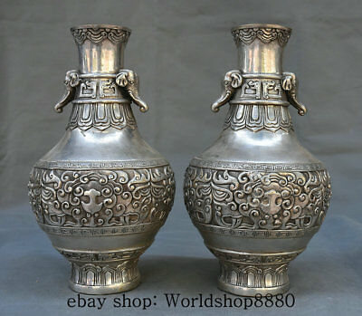"""10"""" Marked Chinese Silver Dynasty Palace Elephant Head Ears Bottle Vase Pot Pair"""
