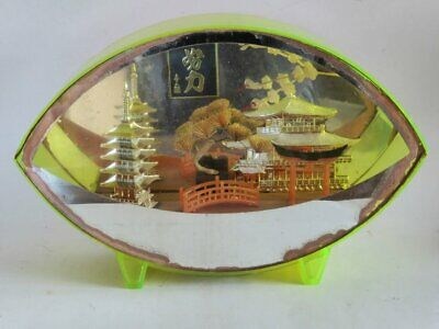 Rare Toyo Japanese Music Box, Vintage Shadow Box with Garden Scene and Mirror