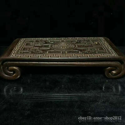 9.6''Old antique Chinese Hollow carving Huanghuali Wood Auspicious wood base HHH