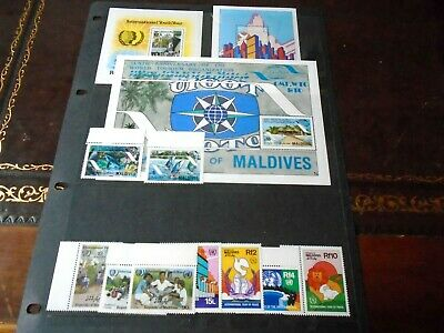 1985 Maldives 3 Issue stamp & sheet collection