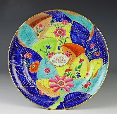 Stunning Antique Chinese Tobacco Leaf Porcelain Dish with Great Color - c1810