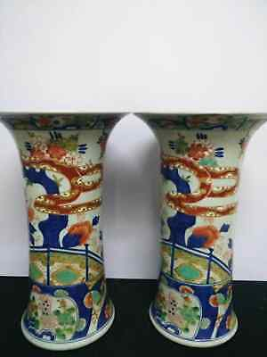 Pair of Large Antique Porcelain Vases Hand Carving of Dragon Flower Canton Vases