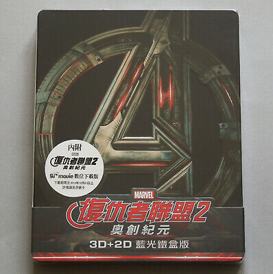 Marvel's Avengers : Age Of Ultron - Taiwan 3D+2D Blu-Ray Steelbook * New - Thor