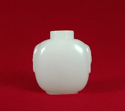 Chinese White Glass Style Snuff Bottle