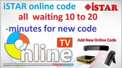 istar korea Online Code 12 Months For All Models