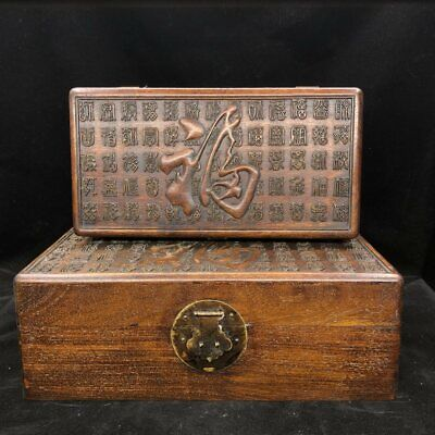 Chinese old antique huanghuali wood handcarved Fu mark box A set