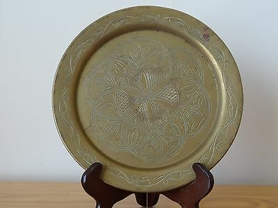c.19th - Antique Persian Middle Eastern with Bronze Brass Plate Charger