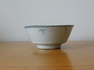 c.18th - Antique Chinese Blue & White Porcelain Bowl Qing