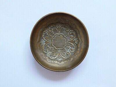 c.19th - Antique French France Bronze Small Bowl