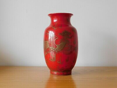 Antique Chinese Qianlong Red Monochrome Phoenix Porcelain Vase