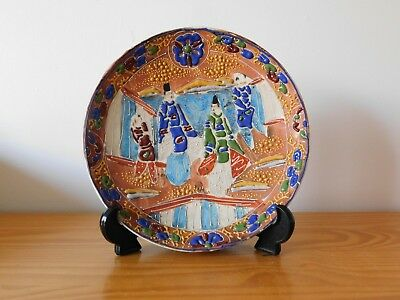 c.19th - Antique Meiji Japanese Satsuma Moriage Porcelain Plate