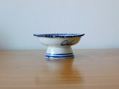 c.19th - Antique Chinese Blue & White Porcelain Small Tazza