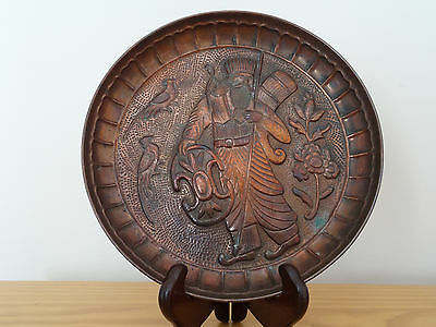 c.19th - Antique Persian Middle Eastern Tinned Copper Plate Charger