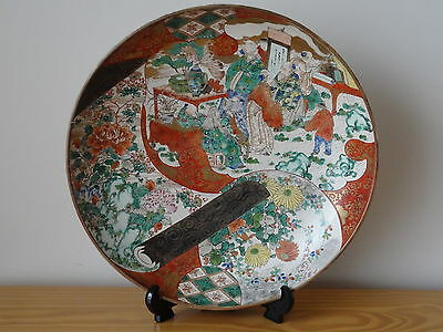 c.19th - Antique Vintage Japanese Japan Porcelain Bowl Meiji Period