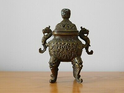 Antique Chinese Copper Bronze Censer - Qianlong Imperial Yuzhi Mark - Qing