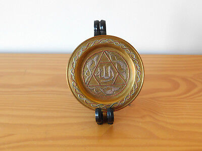 c.19th - Antique Islamic Persian Ottoman  Small Plate Brass with Silver Inlays
