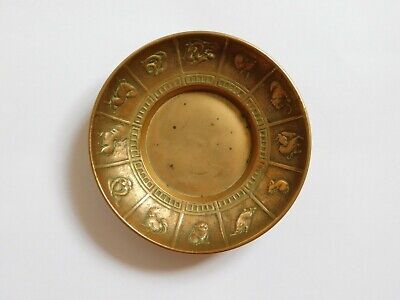 c.20th - Vintage Korea Korean Solid Brass Zodiac Small Plate