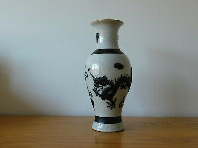 c.19th - Antique Chinese Crackled Glaze Porcelain Dragon Vase - Qing