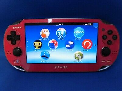 Sony PS Vita Cosmic Red  PCH- 1000  FW 3.70 Works Japan