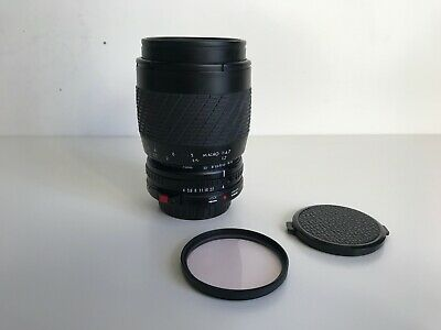 Sigma UC Zoom 70-210mm - 1:4-5.6 Multi-Coated  for CANON