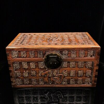 "16"" Chinese old antique huanghuali wooden handcarved Fu Word Marked box"