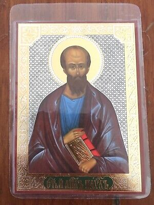 RUSSIAN ICON, St. Paul Laminated Christian Picture St Paul Lithography