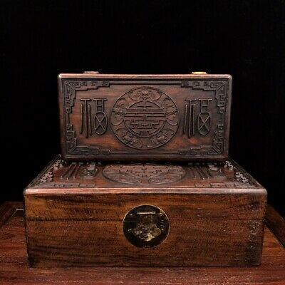Chinese old antique huanghuali wood handcarved fu shou pattern box A set