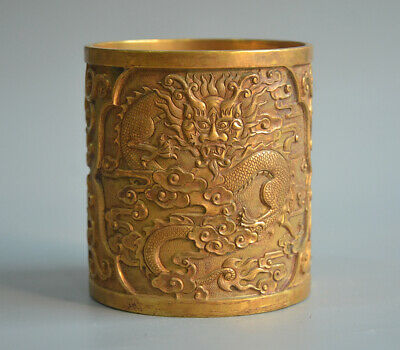 Rare Chinese Ancient Gold Plated Bronze Carve Cloud And Dragon Pattern Brush Pot