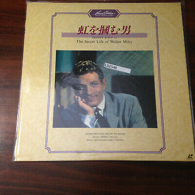 Laserdisc - The Secret Life of Walter Mitty TOLE-3159  Japan Release
