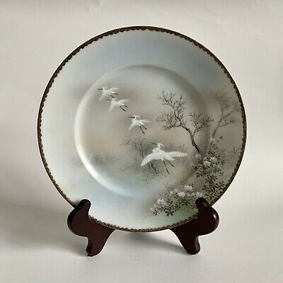 "Japanese Meiji Kutani Plate Hand-painted Flying Cranes Decoration 7.25"" Prist"