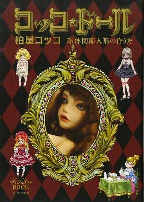 How to Make Ball Jointed Dolls Manga Artist Coccos Dolls w/Tracking# form JAPAN