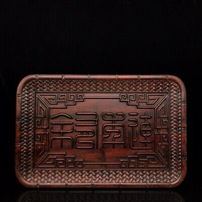 "14"" Chinese old antique huanghuali wood hand carved liannianyouyu marked plate"