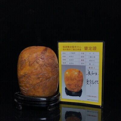Chinese old antique yellow shoushan stone hand carved Landscape characters seal