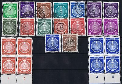 East Germany 1954 (1957) Mi 1-16 Administration Official Stamps used/MNH