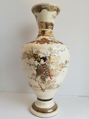 Large Antique Japanese Satsuma Vase Meiji Period 19th Century Floor Vase Geisha