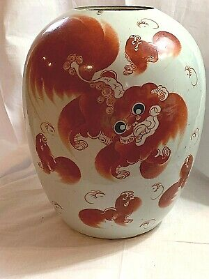Chinese Porcelain Ginger Jar with Red Lion Dogs Foo Dog Pups