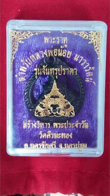 Phra Rahu amulet LP Noi For Protection And Luck -Wat Srisathong