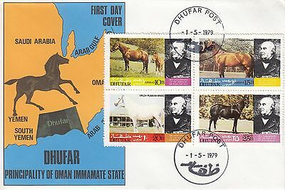 N 807 Dhufar May 1979 cover; horses Rowland Hill themes